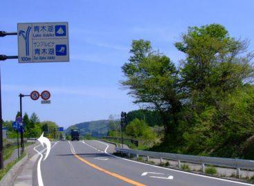 Дилемма для японцев: своим указатели иероглифами, туристам — на английском?