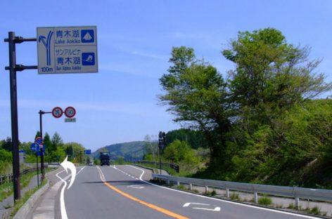 Дилемма для японцев: своим указатели иероглифами, туристам – на английском?