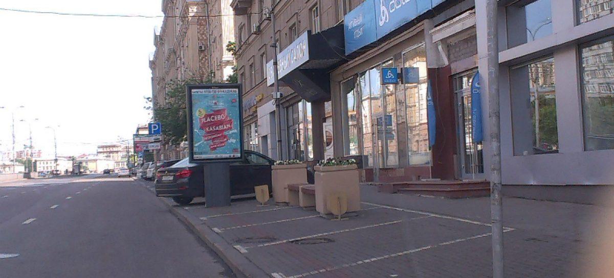 """В ЦОДД придумали новый вид парковки – """"на скамейках"""". Смотрим"""
