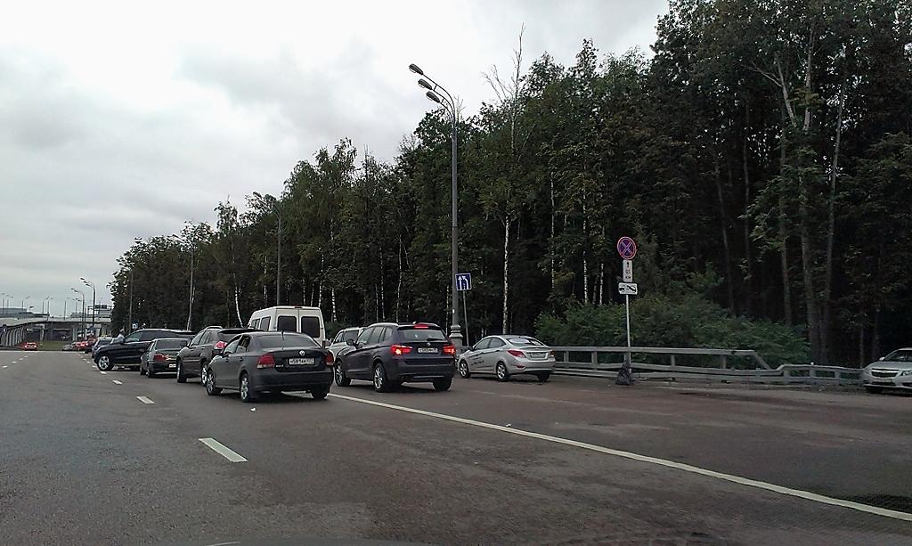 Парковка Внуково