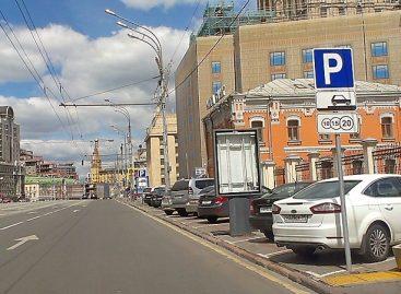 Стоимость платной парковки хотят ограничить