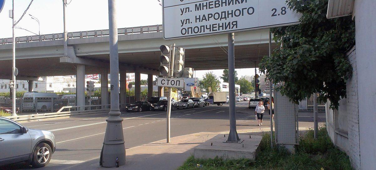 Как ЦОДД создает пробки. Выезд на Звенигородскую эстакаду