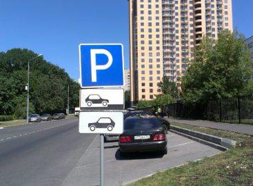 "ЦОДД ""жжет"" на ул. Академика Павлова, 22"