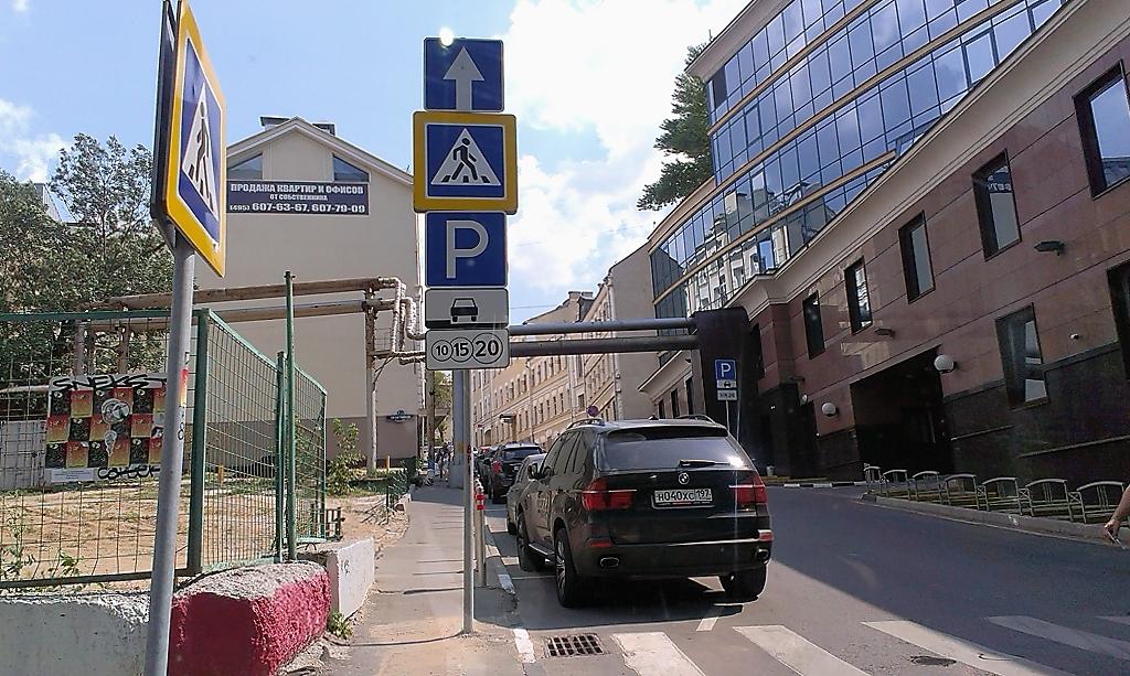 Парковка на Большом Каретном