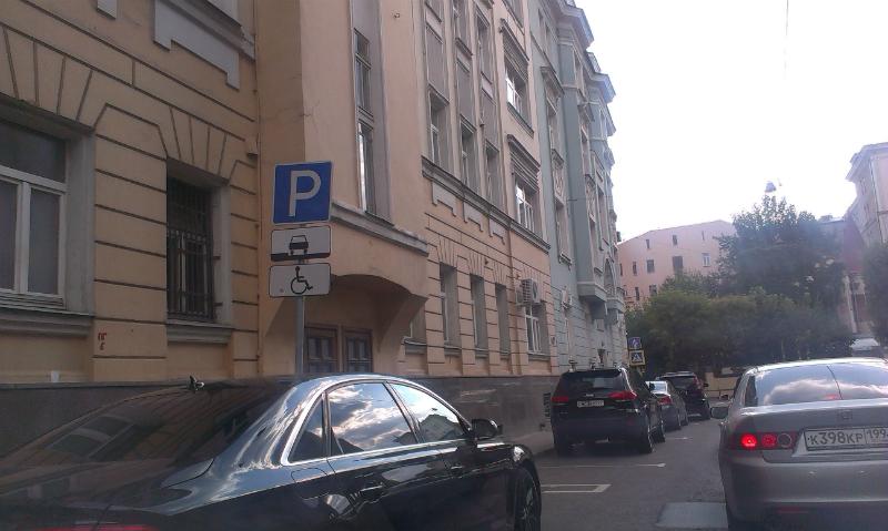 под знаком парковка желтая линия