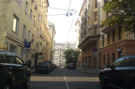 Парковка на Большом Каретном (полная версия)
