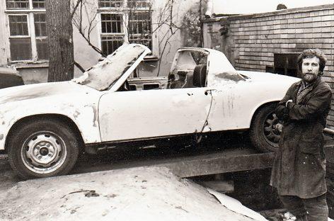 Иномарочник в СССР (Porsche-914, Datsun Laurel, Ford Granada)
