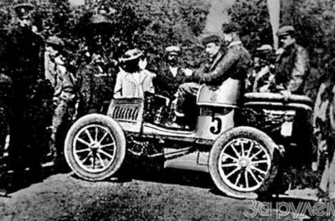 Первый всероссийский рекорд скорости – 1901 год