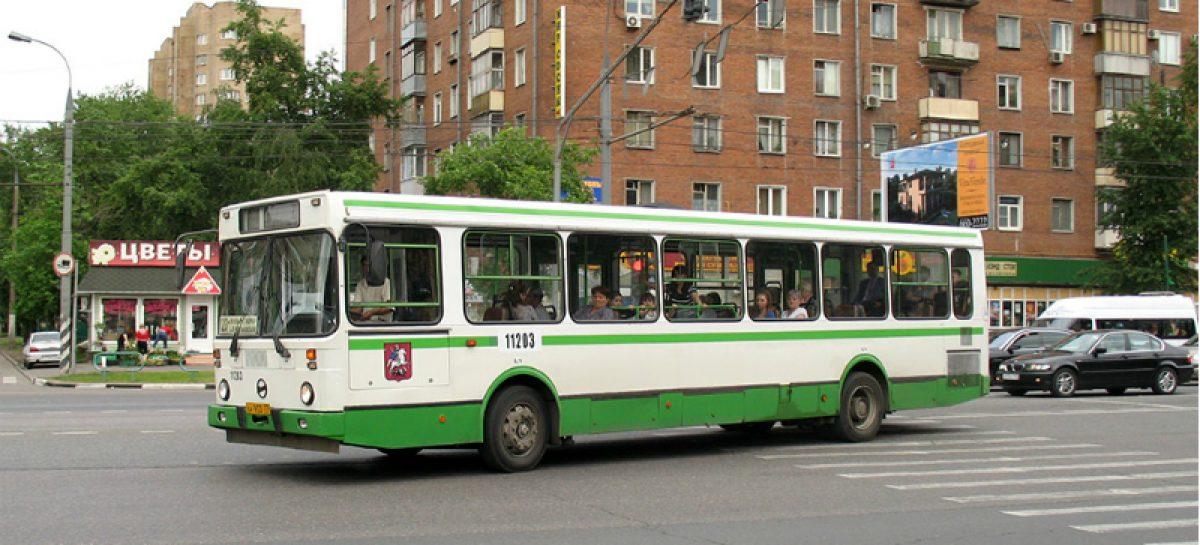 А вы готовы пересесть на общественный транспорт?
