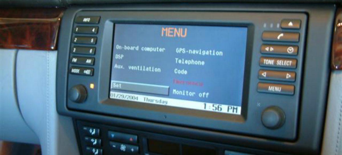 Первая встроенная система навигации появилась на BMW 7-series