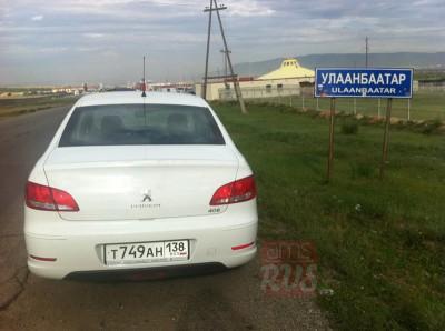 Peugeot 408 в Монголии