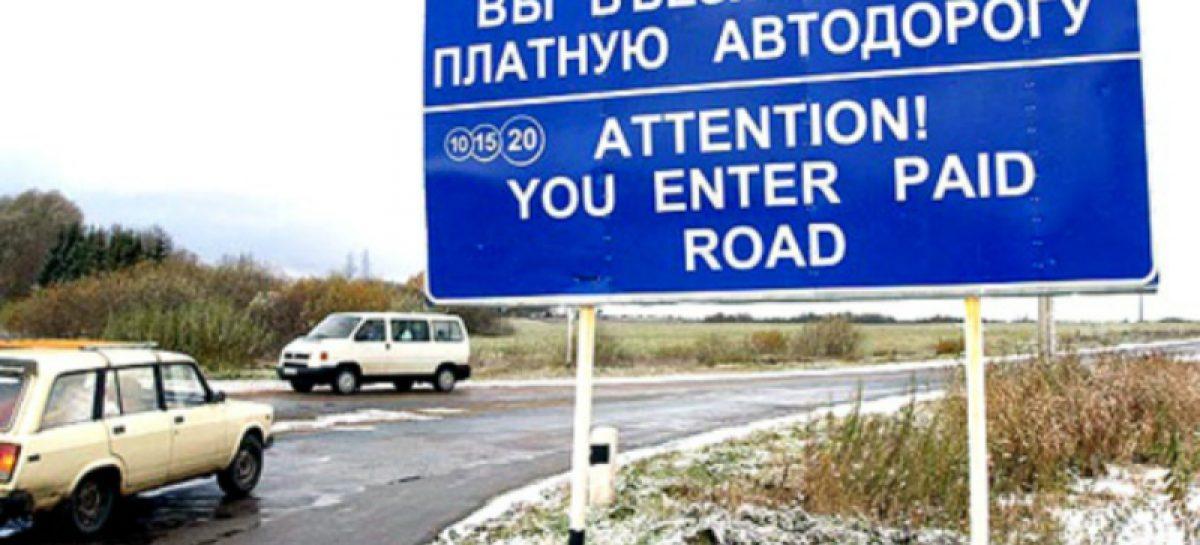 Трассу от Санкт-Петербурга до границы с Финляндией сделают платной