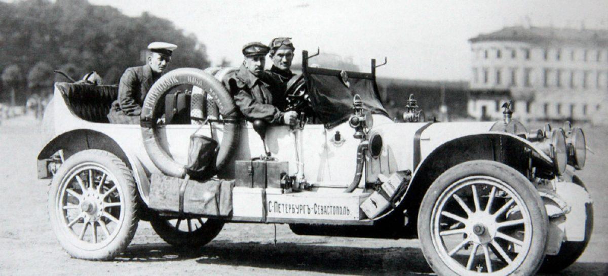 Автопутешествие по России на Руссо-Балте – 1913 год