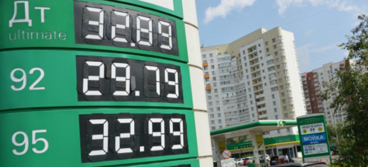 Что будете делать вы, если цена на бензин поднимется выше 50-ти рублей?