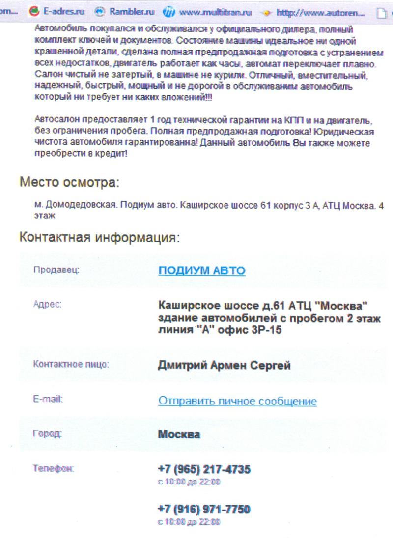 объявления о работе для школьников в москве