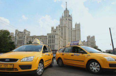 Такси должно быть легальным, а машины — одинаковыми