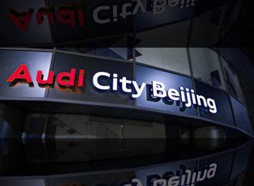 Китайский ФАС оштрафовал Ауди