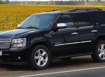 Chevrolet Tahoe 400/800. Концентрат Мыслей