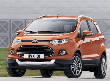 Ford отзывает в России 1320 автомобилей EcoSport