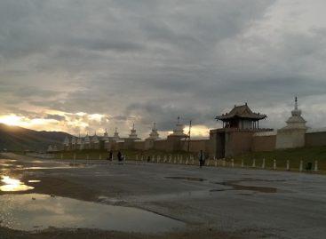Хархорум