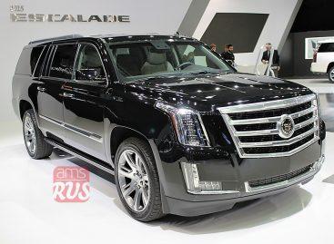 Cadillac Escalade – на 680 килограммов легче
