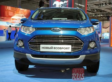 Цена на Ford EcoSport в России ниже, чем в Европе
