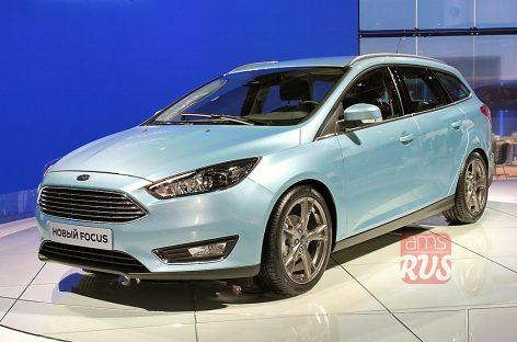 Ford рассчитывает на новый Focus