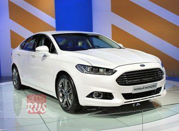 Полностью новое поколение Ford Mondeo