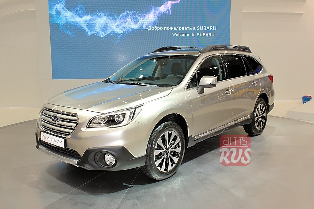 Subaru Outback Concept