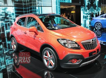 Специальная версия Opel Mokka Moscow Edition