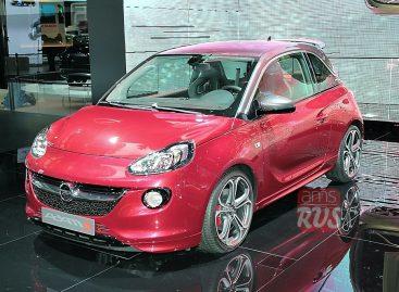 Opel Adam – автомобиль для молодежи