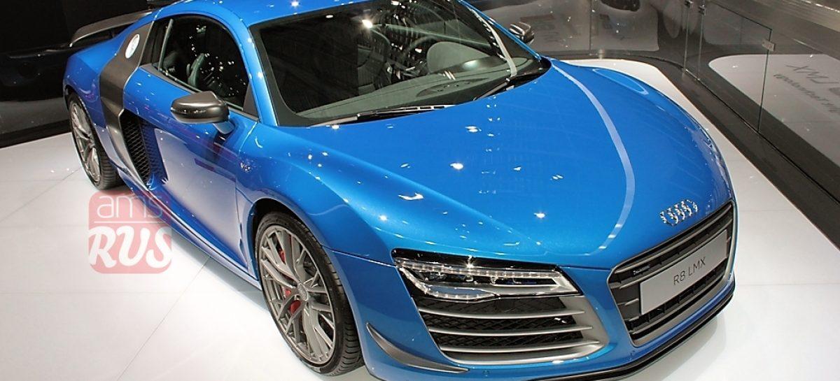 Audi R8 LMX будет выпущено всего 99 штук
