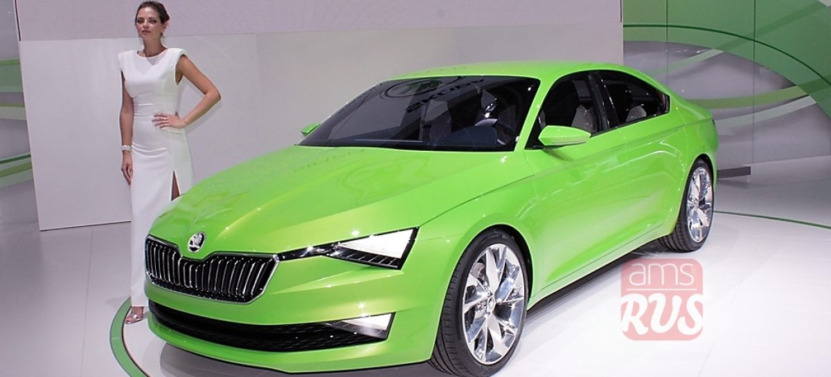 Skoda Vision-C концепт — вариация на тему четерхдверного купе