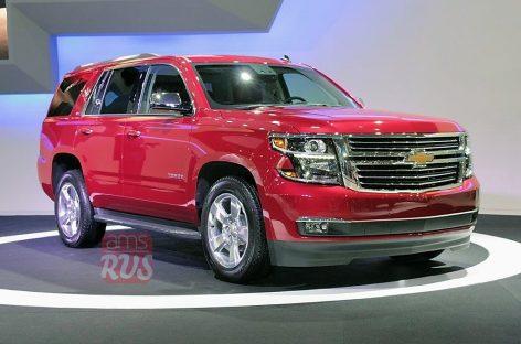 Chevrolet Tahoe – ездить приятно, а сломать сложно