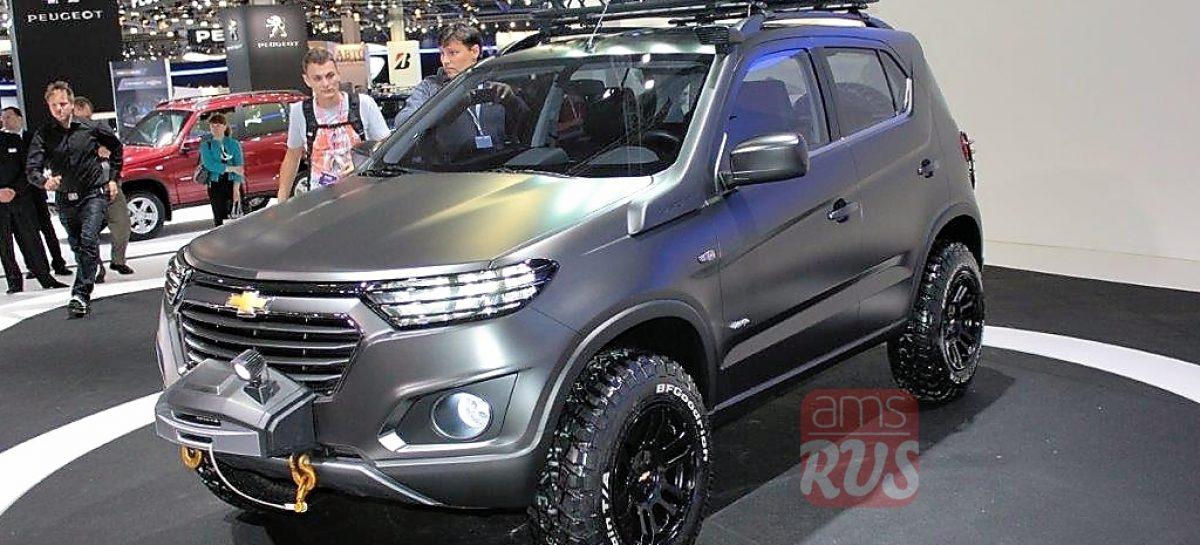 Второе поколение Chevrolet Niva все-таки увидит свет