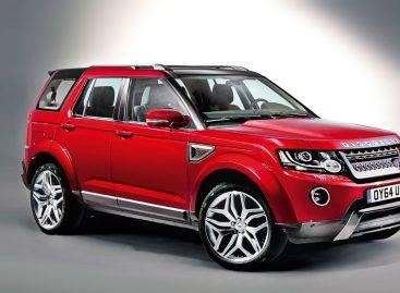 Знакомьтесь: новый Land Rover Discovery Sport