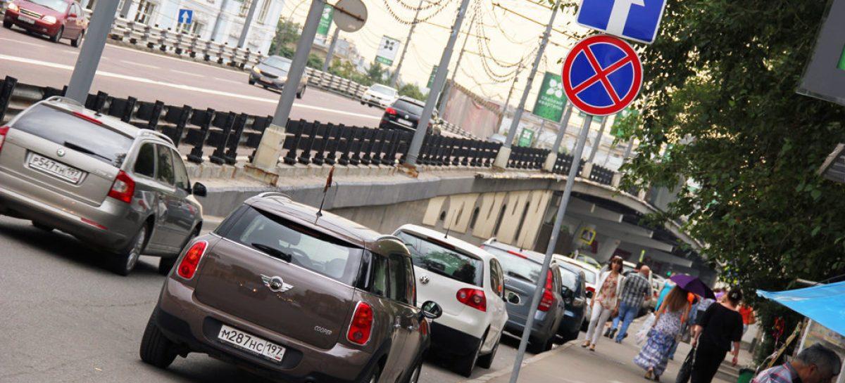 Платная парковка – не дело горожан