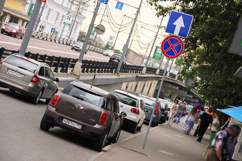 МАДИ отменит штраф, выписанный за «парковку» в пробке
