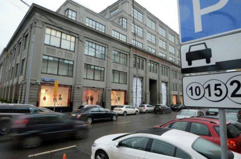 Центр Казани накроет платная парковка