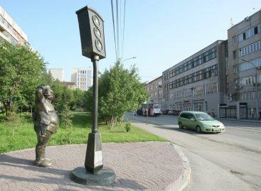 Светофор и Гаррет Морган