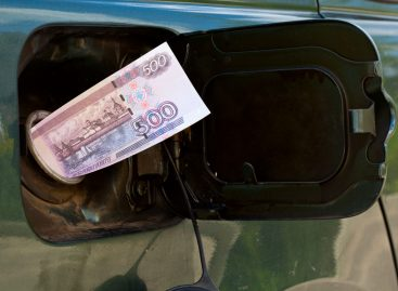 Повышение цен на бензин вряд ли кого-то остановит