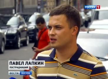 Вести Москва (видео) с подробностями о ДТП с эвакуатором перевозившим Фольксваген Туарег