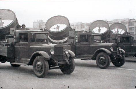 В 1944 автозавод Урал выпустил первый ЗИС-5В