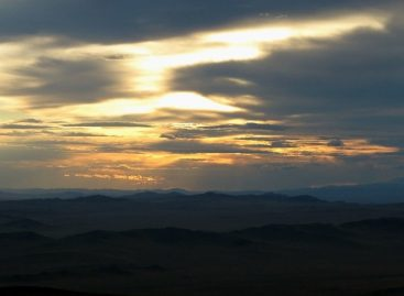 Страна закатов