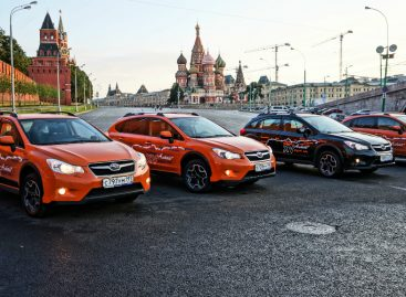 Москва — Горный Алтай на Subaru XV. В дороге. Часть 1