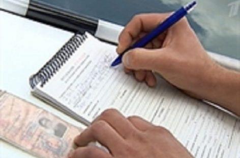 В Нижнем Новгороде мужчина продал машину и получил 69 штрафов