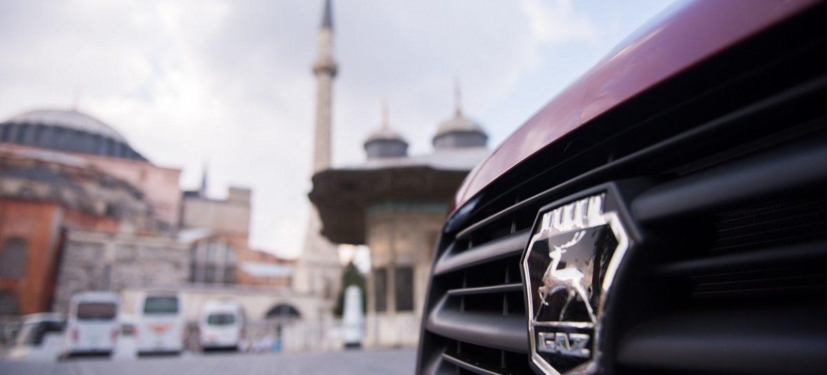 Группа ГАЗ начала производство автомобилей ГАЗель NEXT в Турции