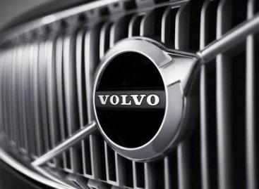 В 2016 году компания Volvo представит новый седан S90