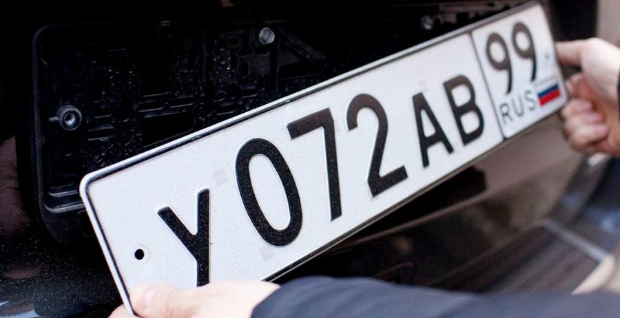 В России появятся 10 новых типов автомобильных номеров