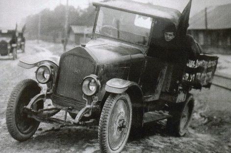 В 1925 году АМО Ф-15 успешно выдержали автопробег из Москвы в Курск и обратно